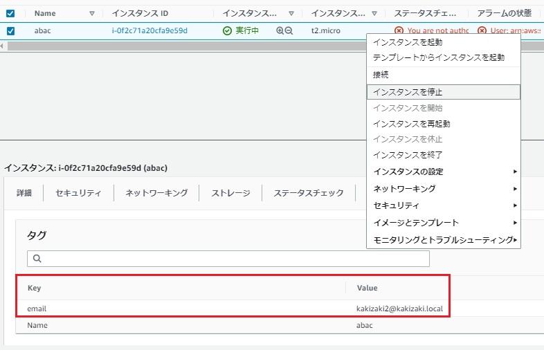 f:id:swx-kakizaki:20210416001003j:plain