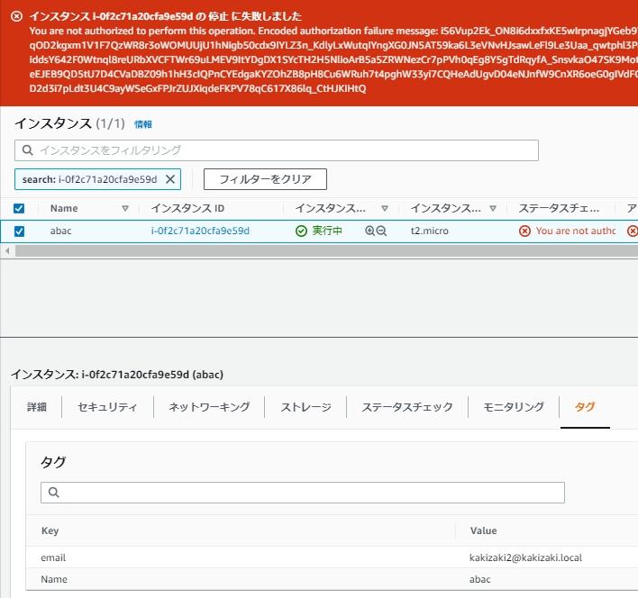 f:id:swx-kakizaki:20210416001012j:plain