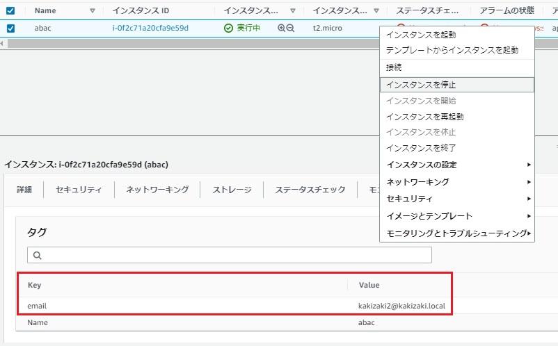 f:id:swx-kakizaki:20210416001516j:plain