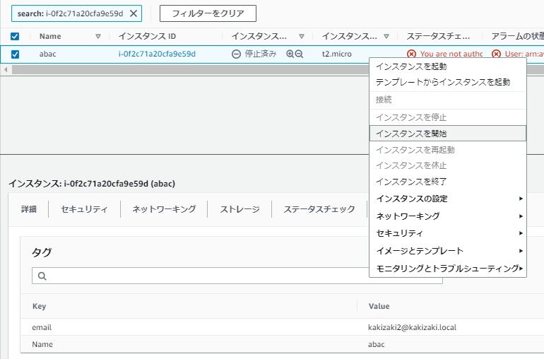 f:id:swx-kakizaki:20210416001647j:plain