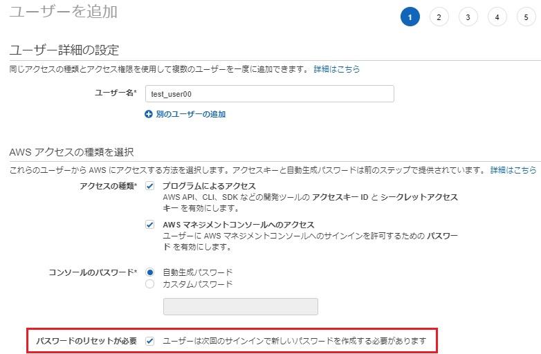 f:id:swx-kakizaki:20210610225647j:plain