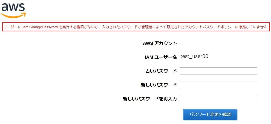 f:id:swx-kakizaki:20210610230015j:plain