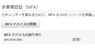 f:id:swx-kakizaki:20210610232222j:plain