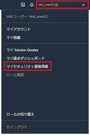 f:id:swx-kakizaki:20210610235027j:plain