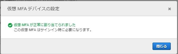 f:id:swx-kakizaki:20210610235146j:plain