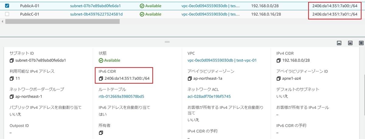 f:id:swx-kakizaki:20210728155417j:plain
