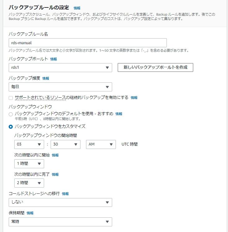 f:id:swx-kakizaki:20210826163848j:plain