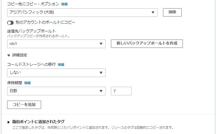 f:id:swx-kakizaki:20210826163857j:plain