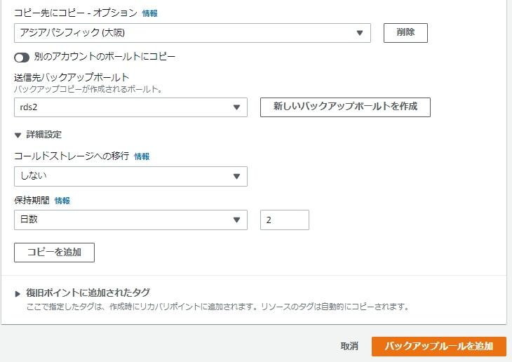 f:id:swx-kakizaki:20210826164549j:plain