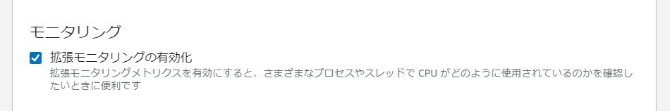 f:id:swx-kakizaki:20210910075445j:plain