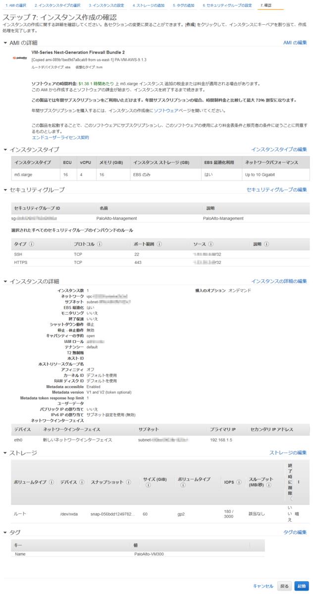 f:id:swx-kamata:20201002122058p:plain