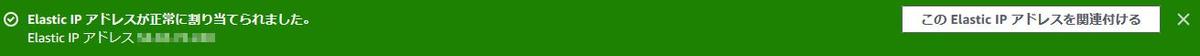 f:id:swx-kamata:20201002122308j:plain