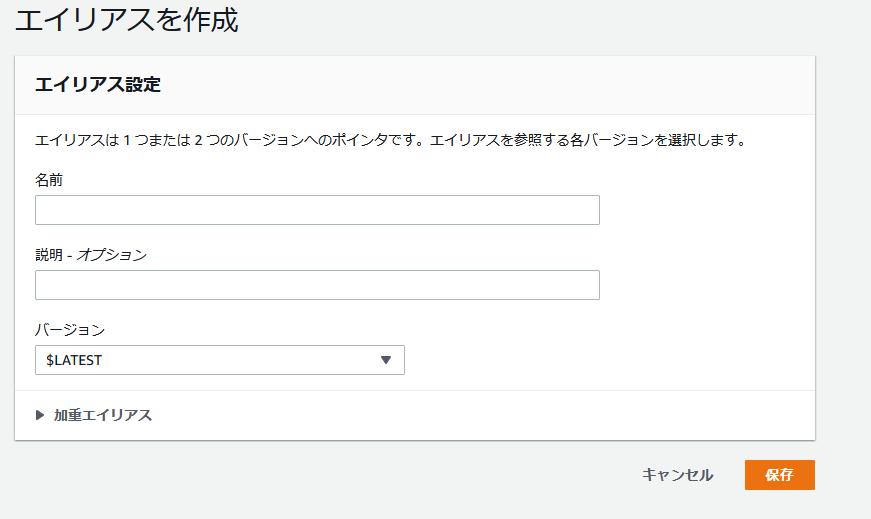 f:id:swx-kazuma-hoda:20210603200704p:plain