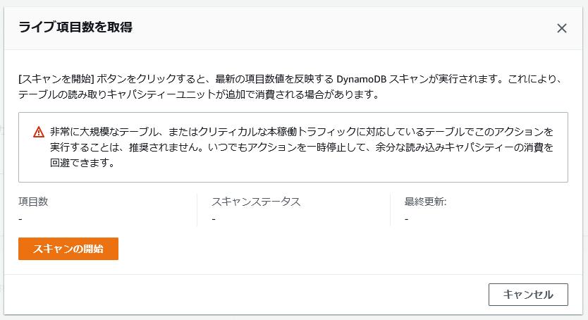 f:id:swx-kazuma-hoda:20210803222236p:plain