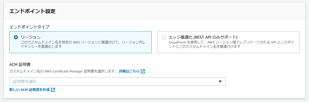 f:id:swx-kazuma-hoda:20210825203903p:plain