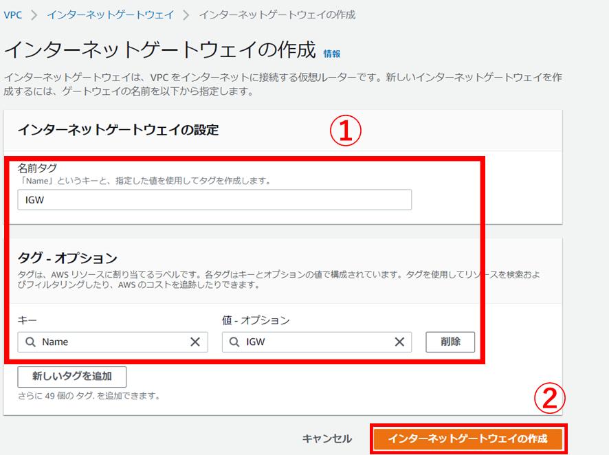 f:id:swx-keita-sakakibara:20210925104851p:plain