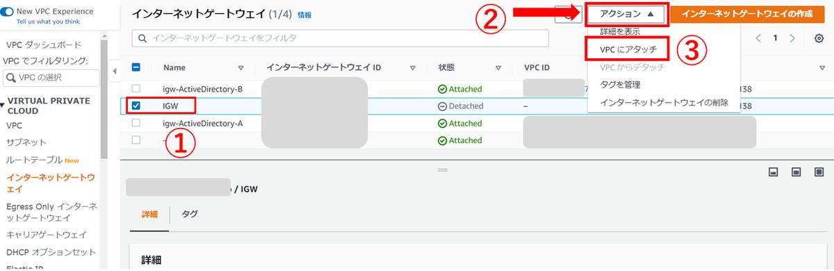 f:id:swx-keita-sakakibara:20210925104907p:plain