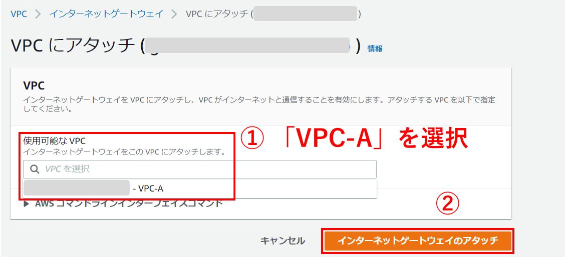 f:id:swx-keita-sakakibara:20210925104930p:plain