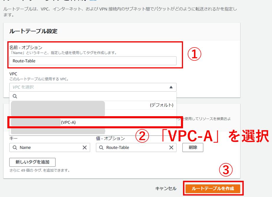 f:id:swx-keita-sakakibara:20210925105010p:plain