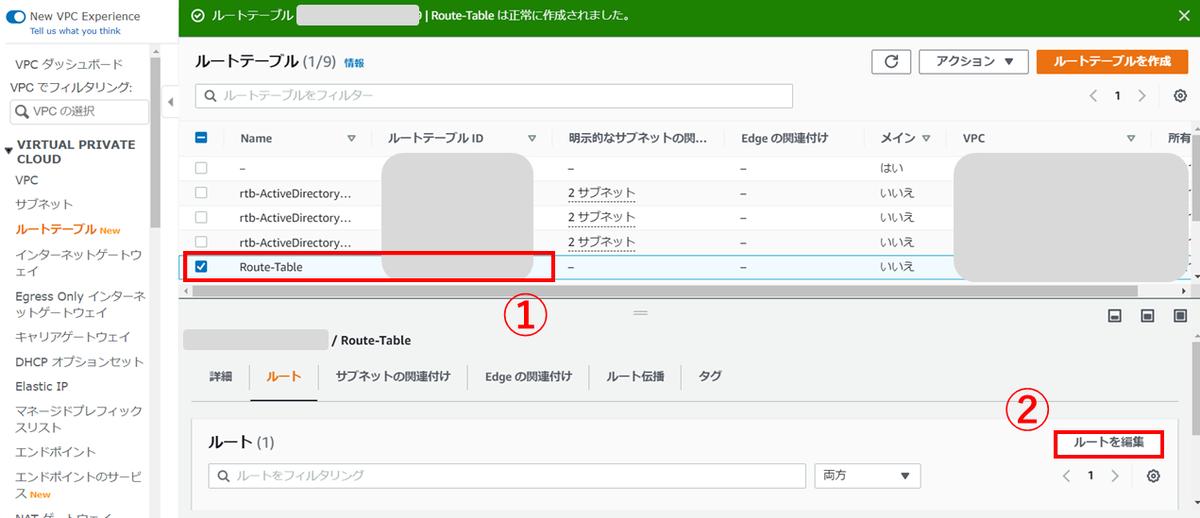 f:id:swx-keita-sakakibara:20210925105019p:plain