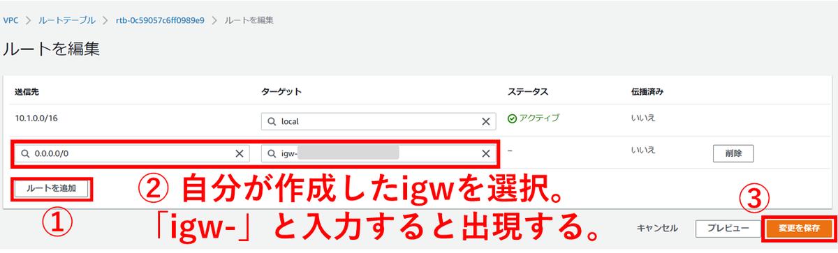 f:id:swx-keita-sakakibara:20210925105030p:plain