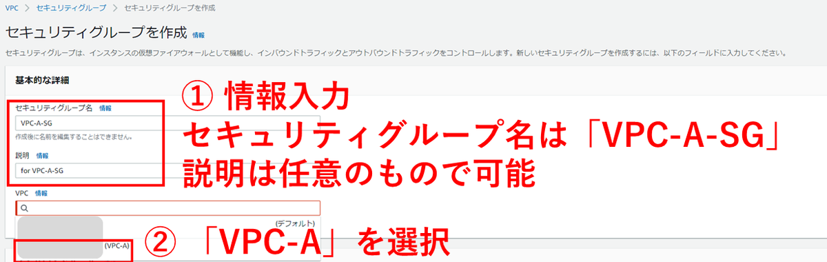 f:id:swx-keita-sakakibara:20210925105231p:plain