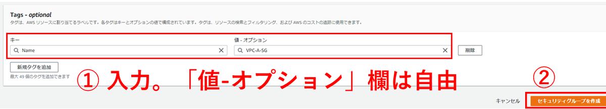 f:id:swx-keita-sakakibara:20210925105256p:plain