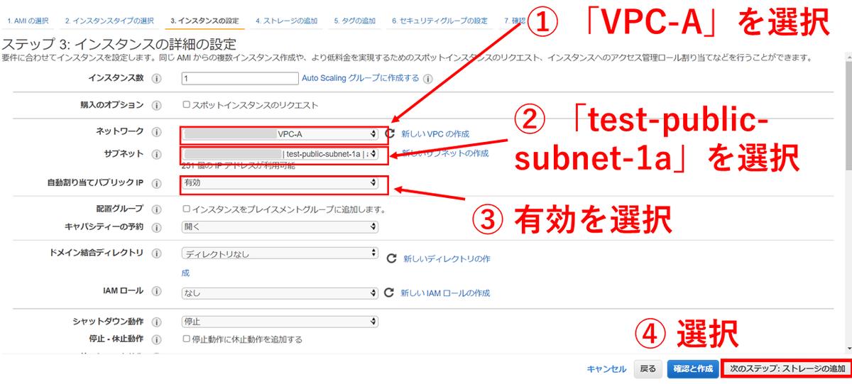 f:id:swx-keita-sakakibara:20210925105416p:plain