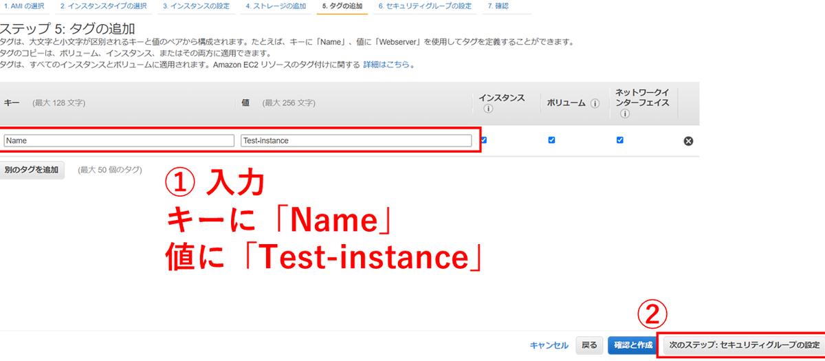 f:id:swx-keita-sakakibara:20210925105427p:plain