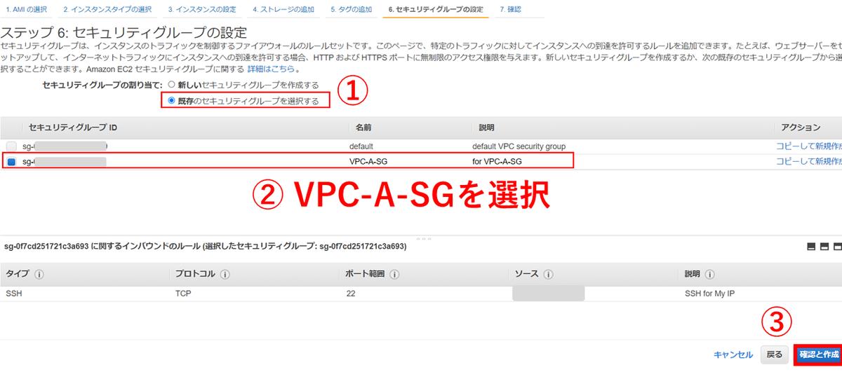 f:id:swx-keita-sakakibara:20210925105444p:plain