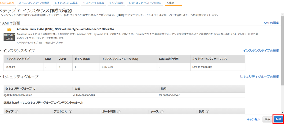 f:id:swx-keita-sakakibara:20210925105458p:plain
