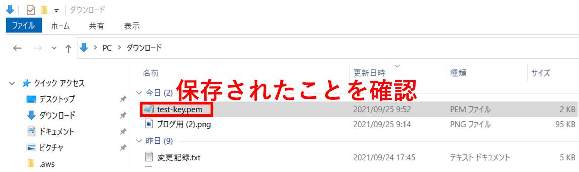 f:id:swx-keita-sakakibara:20210925105533p:plain