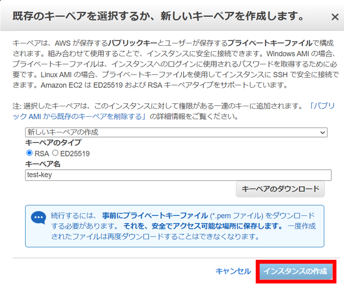 f:id:swx-keita-sakakibara:20210925105545p:plain