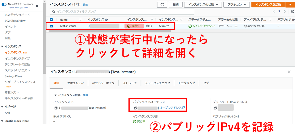 f:id:swx-keita-sakakibara:20210925105603p:plain