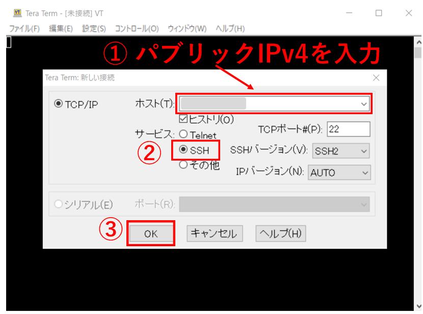 f:id:swx-keita-sakakibara:20210925105616p:plain