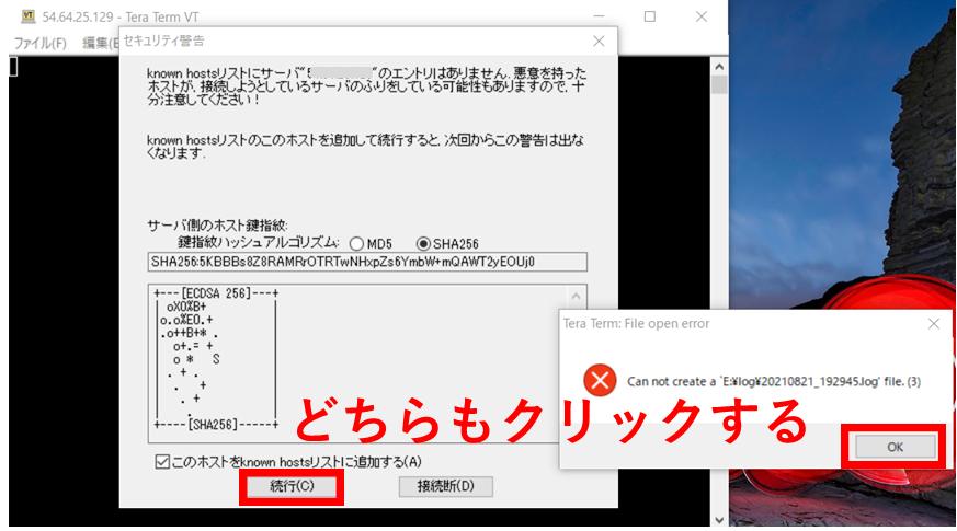 f:id:swx-keita-sakakibara:20210925105624p:plain