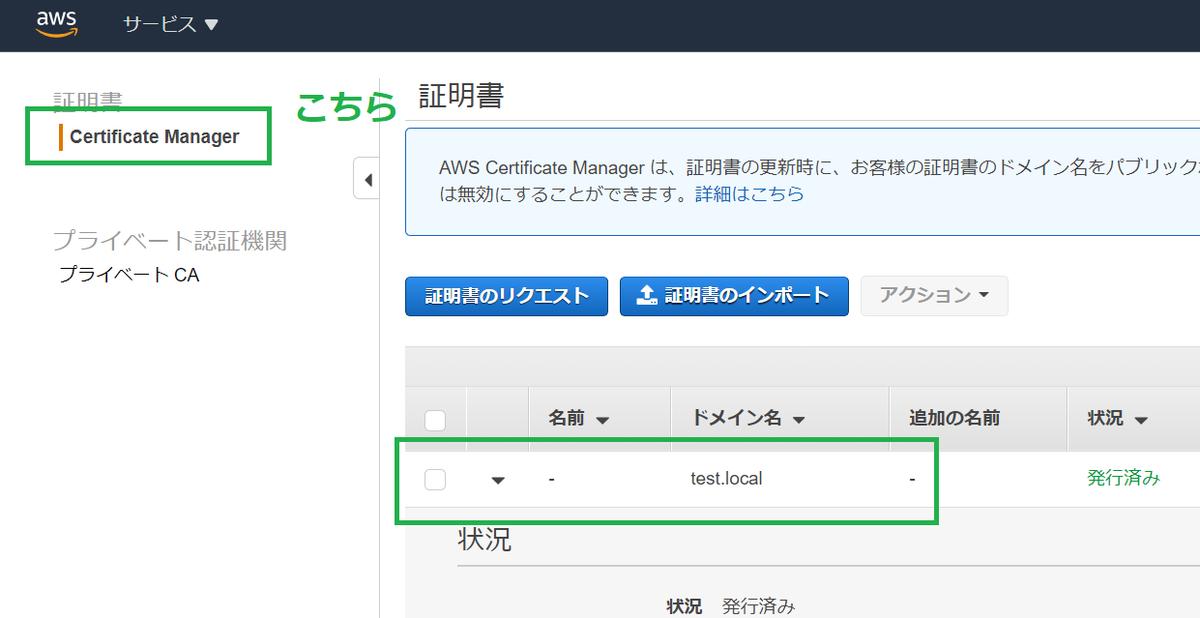 f:id:swx-kenichi-ito:20201027143253p:plain