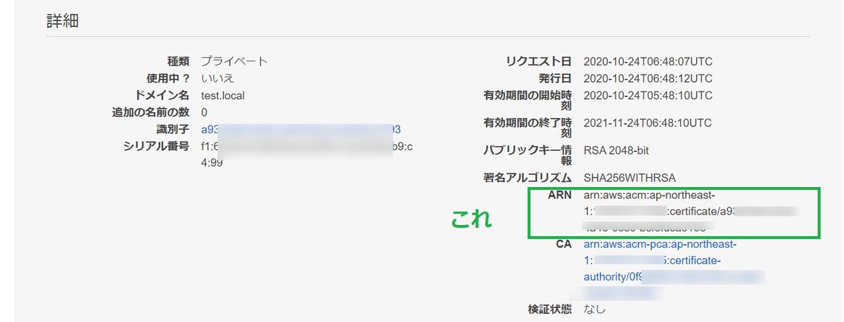 f:id:swx-kenichi-ito:20201027143312p:plain