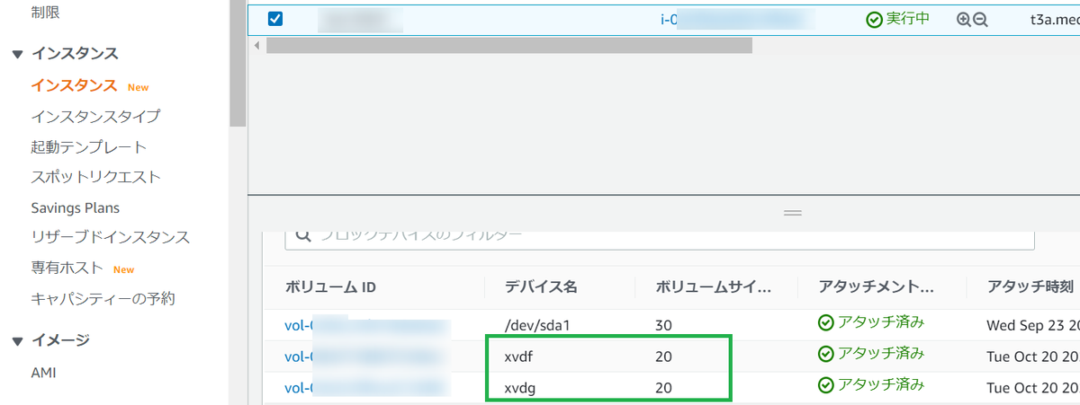 f:id:swx-kenichi-ito:20201028222815p:plain