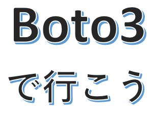 f:id:swx-kenichi-ito:20201109131210p:plain