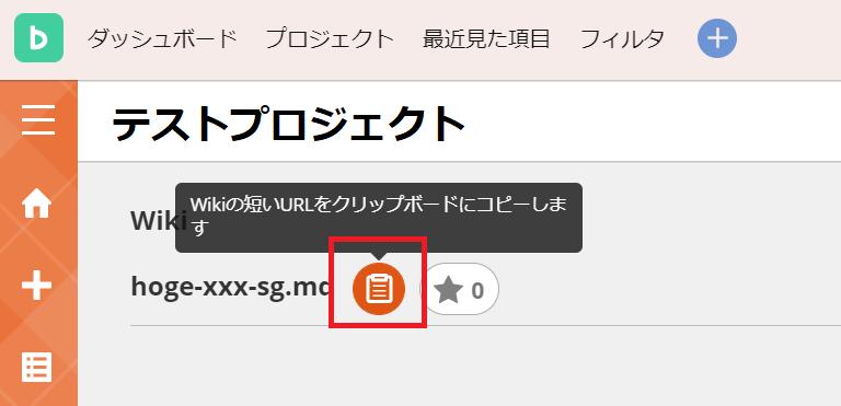 f:id:swx-kenichi-ito:20201120191037p:plain