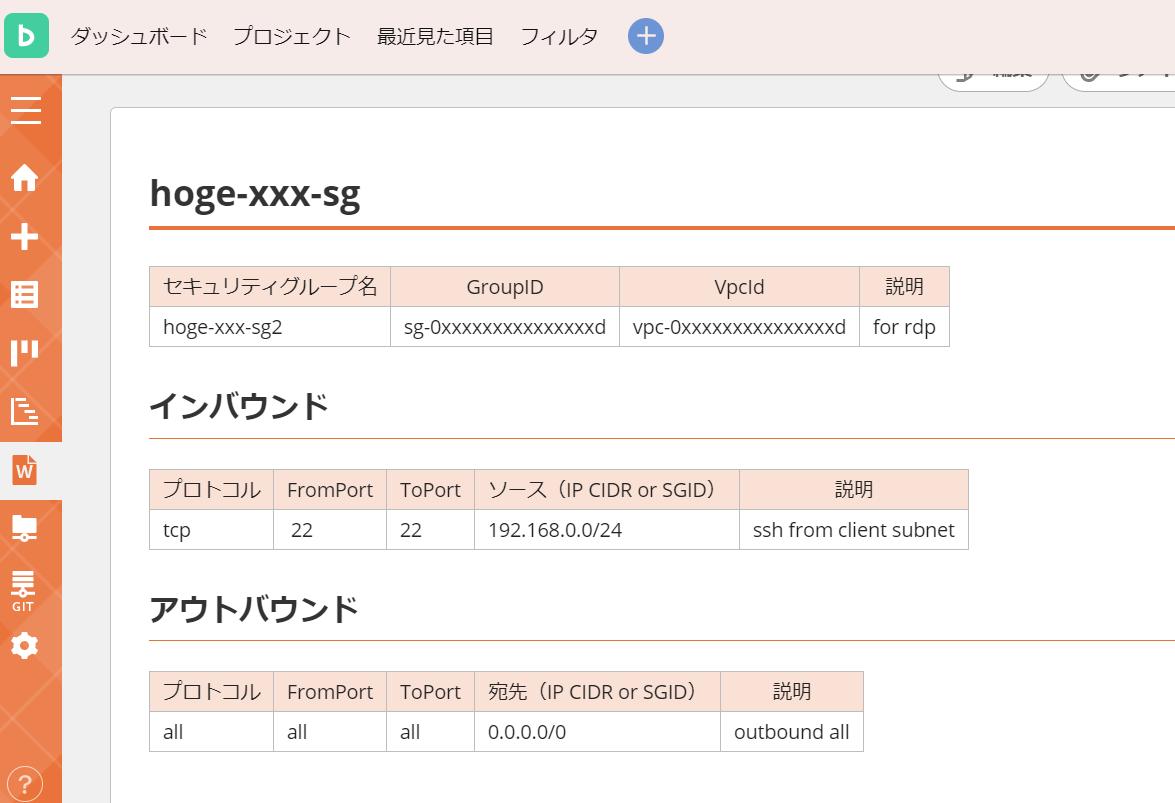 f:id:swx-kenichi-ito:20201120191843p:plain