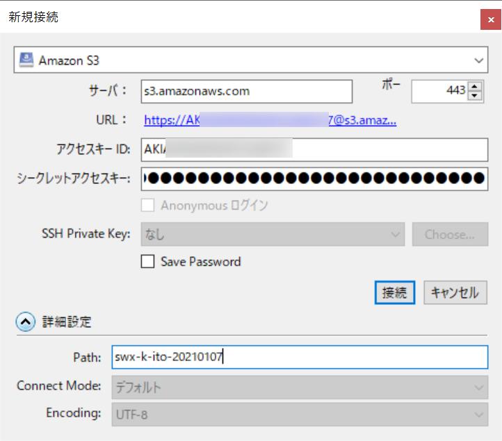 f:id:swx-kenichi-ito:20210108135105p:plain