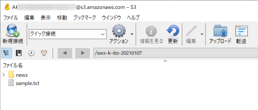 f:id:swx-kenichi-ito:20210108135733p:plain