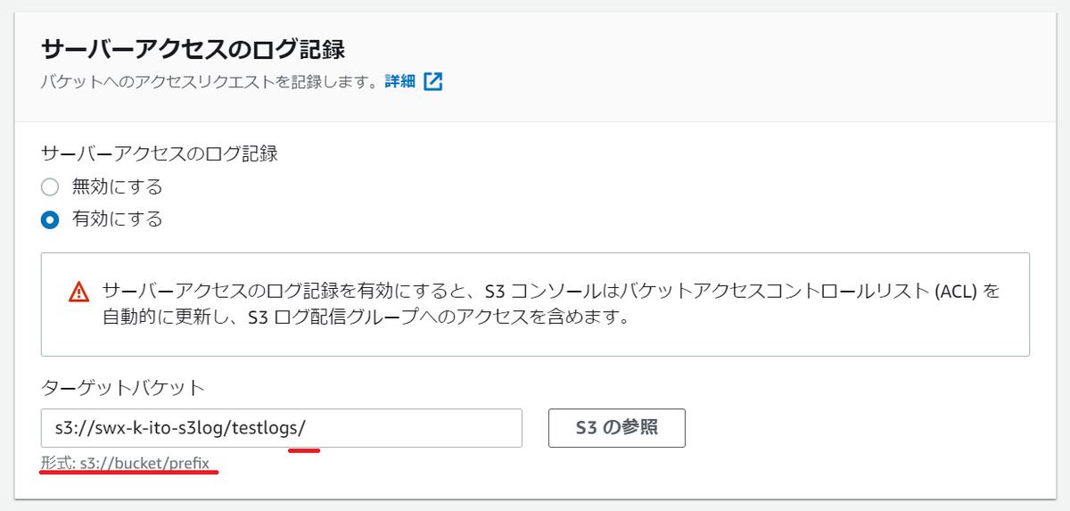 f:id:swx-kenichi-ito:20210110221131p:plain