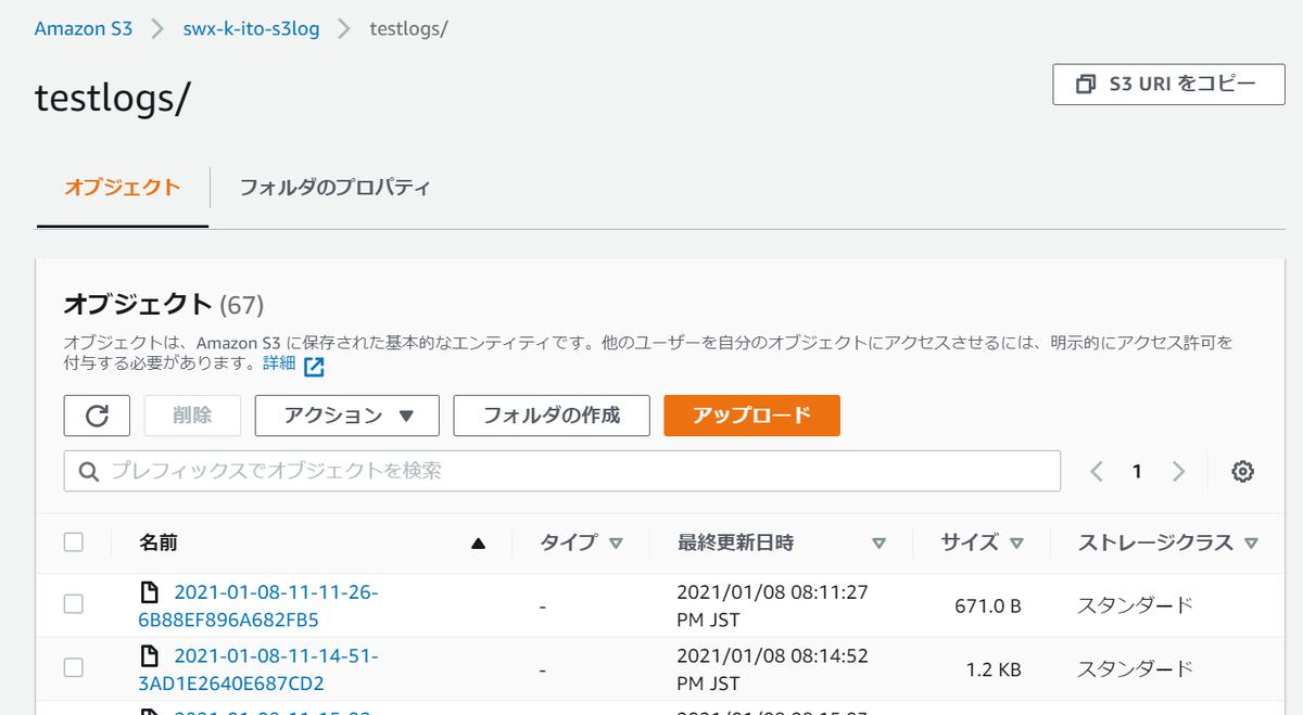 f:id:swx-kenichi-ito:20210110221148p:plain
