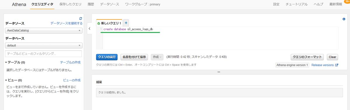 f:id:swx-kenichi-ito:20210110221209p:plain