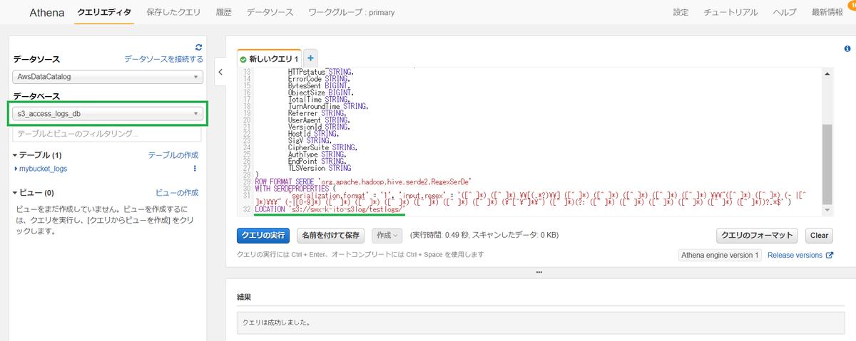 f:id:swx-kenichi-ito:20210110221230p:plain