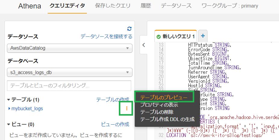 f:id:swx-kenichi-ito:20210110221321p:plain