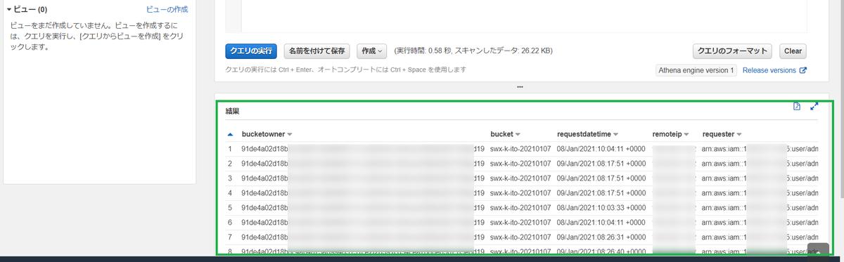 f:id:swx-kenichi-ito:20210110221336p:plain